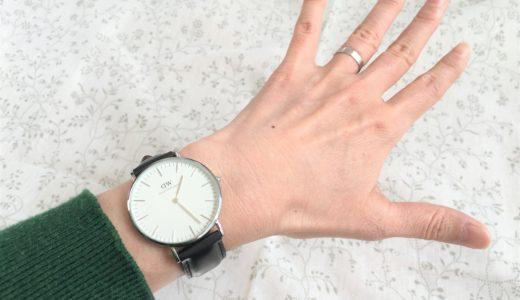 仕事中にお客様に褒められた腕時計「DWダニエルウェリントン 」