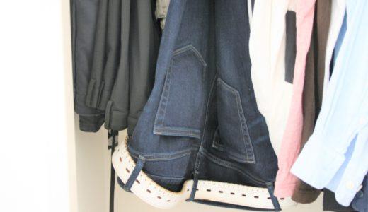 滑らないマワハンガーならベルトを付けたままパンツをクローゼットにしまえるよ