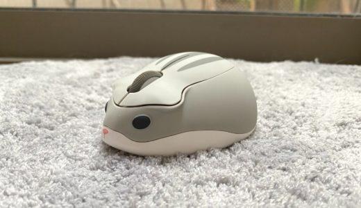 パソコン時にも癒されたい!かわいくて手触りまでよいハムスター型ワイヤレスマウス
